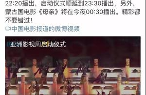 CCTV-6昨夜临时调整节目时间,网友点赞:这波操作服你!