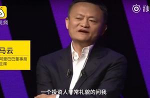 马云退休后将回归教育,至少要15年时间,把在阿里赚的钱花出去