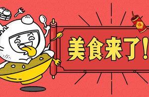 周末去哪?广州亚洲美食节来了!