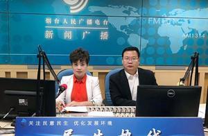 烟台广播《民生热线》|中国移动烟台分公司党委书记、总经理吕雪峰做客直播间