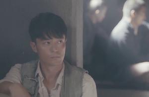 《筑梦情缘》第23集看点:沈其南被抓入狱!傅函君写信为其打气
