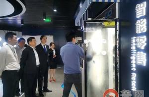 菏泽市商务局局长耿振华拜访深兰科技公司、上海拼多多总部、格局商学院