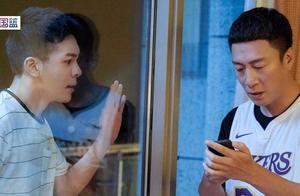 《带着爸爸去留学》本周日登陆浙江卫视!孙红雷联手辛芷蕾演绎美利坚带娃记