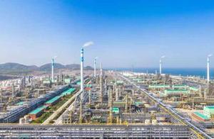 大连长兴岛恒力2000万吨/年炼化一体化项目全面投产
