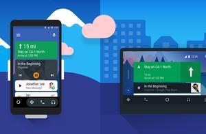 意大利对谷歌展开反垄断调查 因Android Auto地图开放度问题