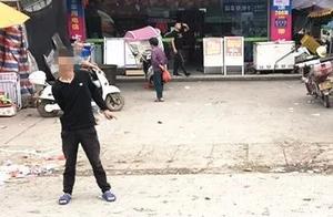 """""""4·30""""殴打司机、打烂挡风玻璃案一名涉案人员向博白警方自首"""