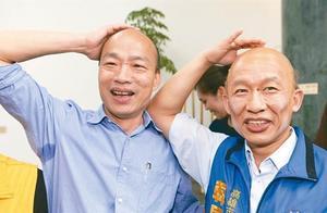 若当选对副手人选有何条件? 韩国瑜爆重点:不能是秃头