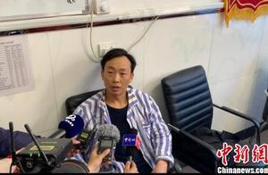 黑龙江铁矿事故伤者讲述惊魂一刻:逃生后第一时间报平安