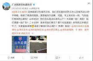 曝光!潍坊市这家培训机构被停业整顿