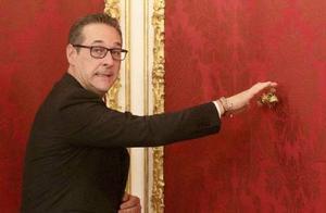 奥地利副总理因腐败丑闻视频曝光宣布辞职