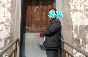 义乌一男子因借高利贷无力偿还,竟入室偷盗