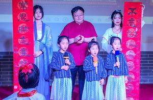 临沂孔庙汉服同袍会、市楹联艺术家协会吟诵委员会成立