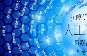 清华大学人工智能学堂班来了! 一文了解2019清华招生变化