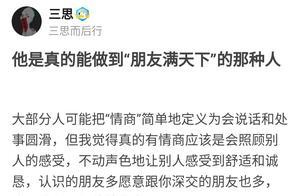 """190518 情商超高的贴心小棉袄 王俊凯""""朋友满天下"""""""