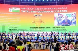 苏迪曼杯前瞻:国羽重新捧杯还是日本首次登顶?
