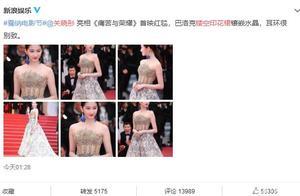 关晓彤给中国女星长脸了,一身镂空裙装,被评为最大气装扮