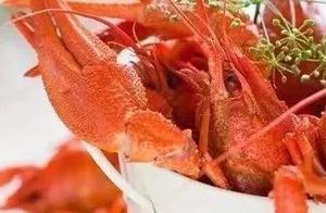 小龙虾的头到底能不能吃?太可怕了,赶紧告诉家人!