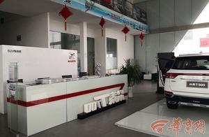 汉中市民全款买车4个月拿不到合格证 起诉4S店竟遭对方威胁