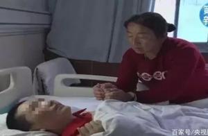 父母放弃儿子救儿媳 结果儿子醒了儿媳病危……