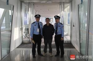 非法吸收存款红通对象到案!广东警方首次从希腊引渡经济犯罪逃犯