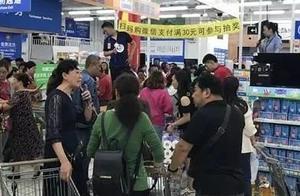 贵阳沃尔玛超市搞促销,现场火爆混乱,优惠很大却遭市民质疑虚假宣传