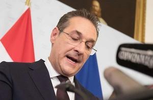 奥地利副总理与俄富商侄女的秘密视频曝光,引发奥政坛巨震