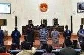 判了!非法讨债,内蒙古16人获刑