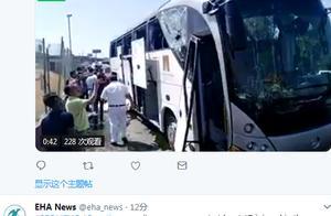 金字塔附近突发路边炸弹袭击,中国使馆:暂无中国人伤亡消息