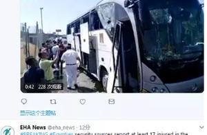 埃及金字塔附近突发路边炸弹袭击 中国使馆回应