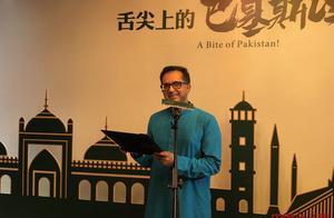 专访巴基斯坦成都总领事(上):对中国出口牛肉等两三年不算什么