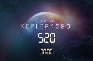 魏晨新歌开普勒452b完整版歌词下载 开普勒452b在哪可以听