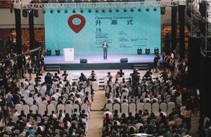 从湘博出发 到达传统的未来