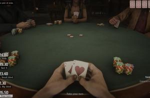 《荒野大镖客OL》德州扑克被禁 许多玩家表示不满
