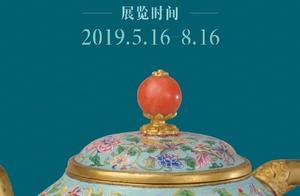 雍正故宫文物大展在上海奉贤博物馆新馆开展