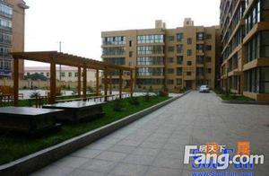 警官公寓 VS 建成新区,哪个更宜居?
