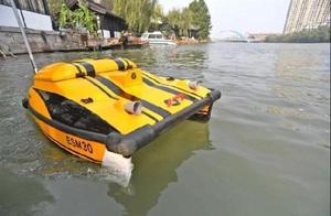 """萧山区治水""""智慧+"""" 智能无人监测船助力科技治水"""
