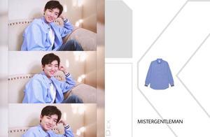 「TFBOYS」「分享」190520 王俊凯日常时尚满分,蓝色衬衫少年感十足