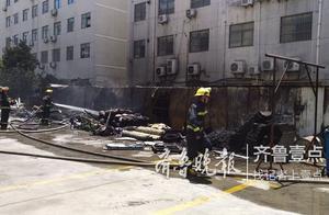 枣庄安侨公寓着火处为仓库,幸无人员伤亡