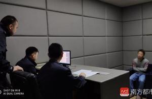 深圳程序员向师弟妹炫技把母校黑了!窃取学生信息4万多条被刑拘