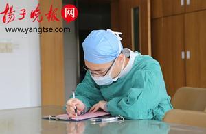 【暖新闻】 躺在手术台上她收到了表白信,她本人、医生护士哭成一片