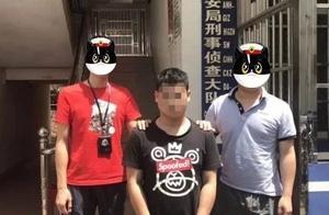 【扫黑除恶】目前,灵山已有3名涉黑涉恶在逃人员到案!投案自首才是唯一出路!