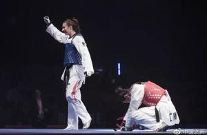 """跆拳道世锦赛最佳裁判解读""""郑姝音争议判罚"""":明显误判"""