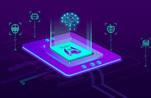 36氪首发 |自研AI SoC,「 亿智电子」获中建投资本领投A轮融资