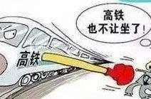 """【法律】因出行受限 """"失信人""""主动偿还5万元借款"""