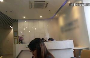 医生赴泰国做试管婴儿,不满服务退款遭拒