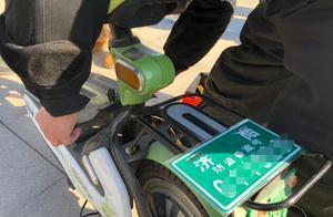 电动车挂牌真的来了!济南市这个区放大招 将严查!