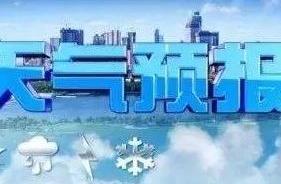 【天气】未来三天 大雨+大风!多地大棚受损 这些防风措施快备上!