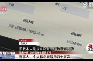 假海淘,真走私:揭秘跨境电商冒用他人身份信息逃税产业链