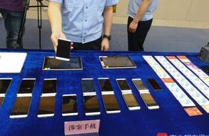 网店卖公民信息、伪造开房记录!广东前四月侦破超六千宗涉网案件