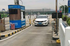 """入场不领卡,离场不扫码!深圳机场也开通了""""无感停车"""""""